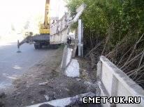 Демонтаж трубы из бетона
